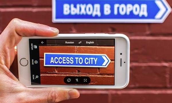 Google traduttore, importanti novità