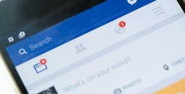 Multilingual Composer nuova funzione di Facebook per creare post multilingua