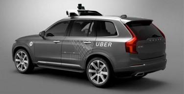 Uber e Volvo insieme per auto a guida autonoma