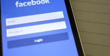Facebook viola nuovamente i dati degli utenti chiedendoli alle banche