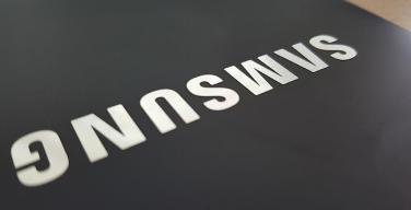 Samsung presenta il primo modem per la rete 5G