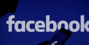 Facebook rileva il testo dalle immagini e segnala meme offensivi