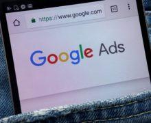Google Ads, cos'è e come funziona