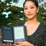 lg-ebook-reader